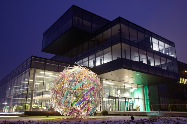Globussphaere | ARBURG Corporate Headquarters: