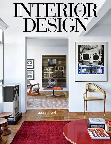 interior-design-august-2018-462x600