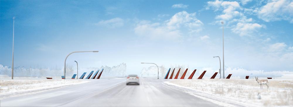 Regina Gateway