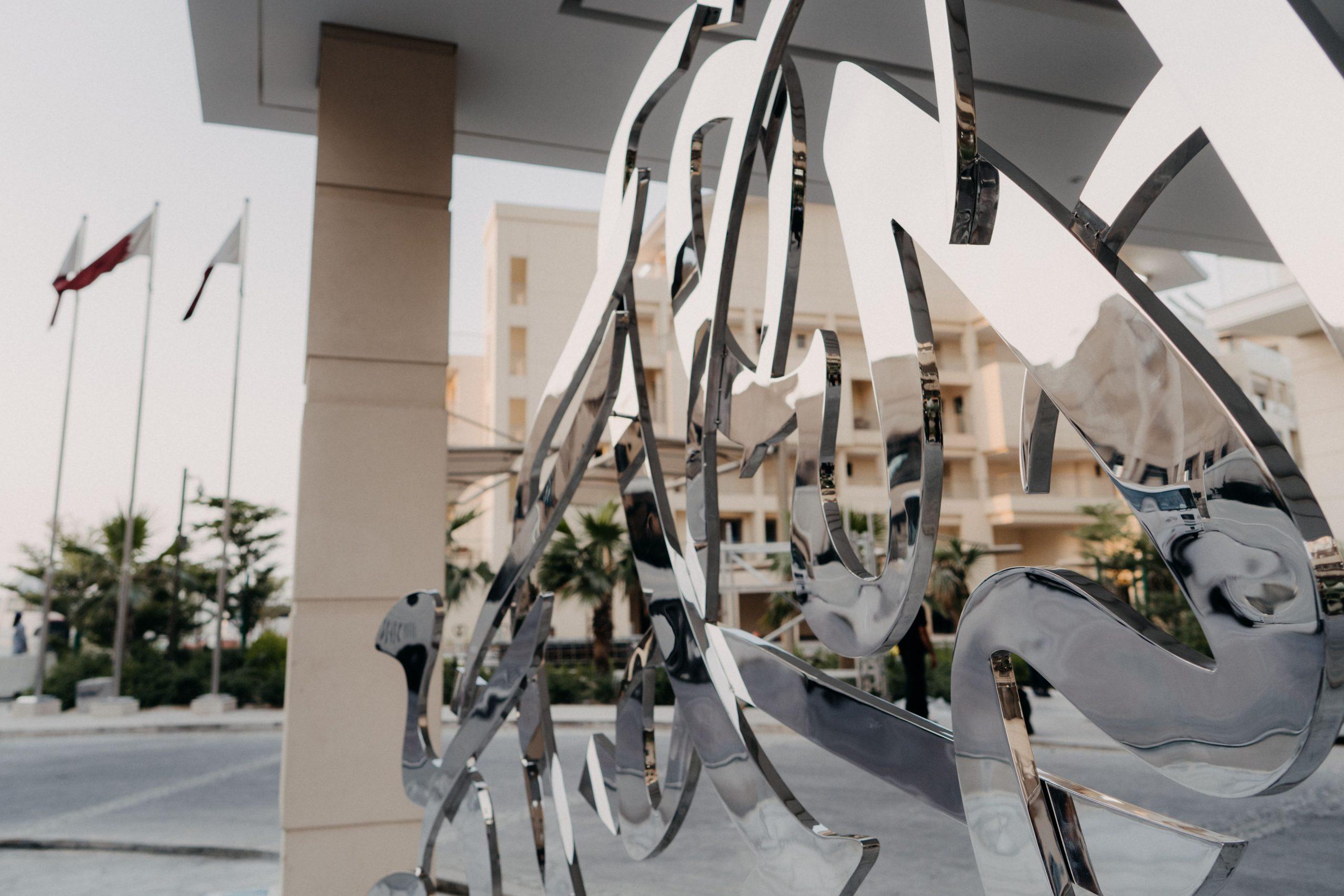 Calligraphy Sculpture