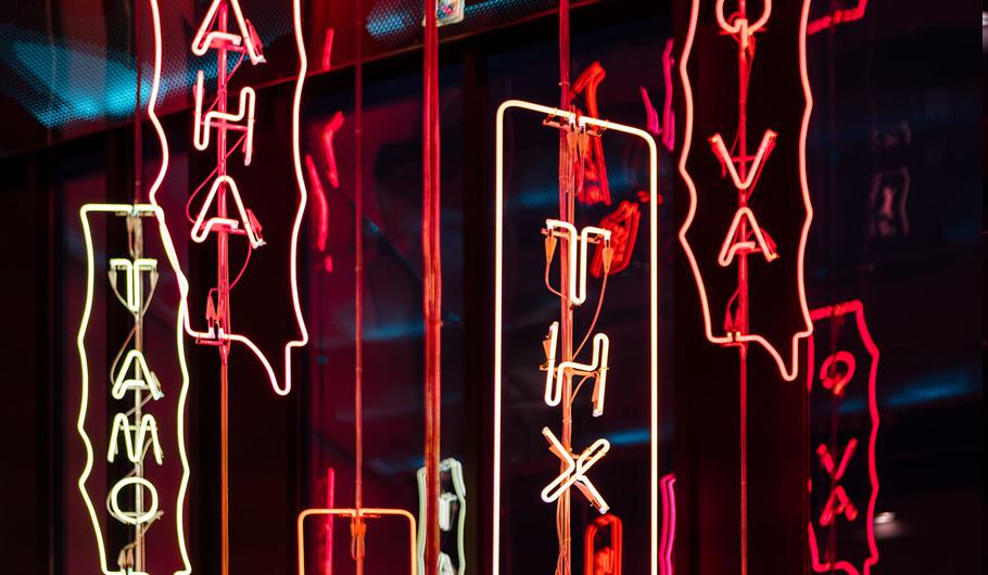 YOYO, permanent neon light art installation