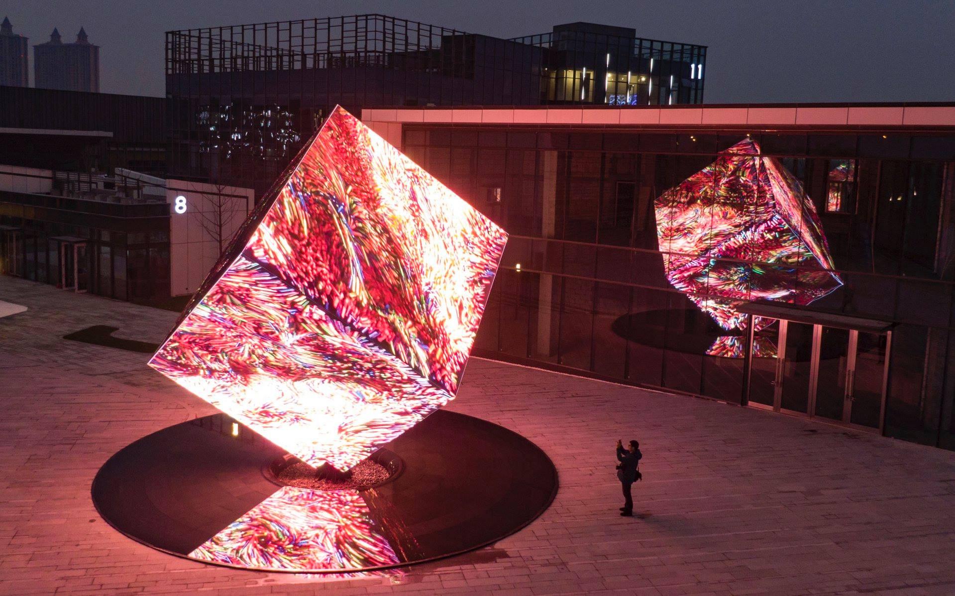 DATA GATE: World's First NASA AI Astronomical Research Data Sculpture