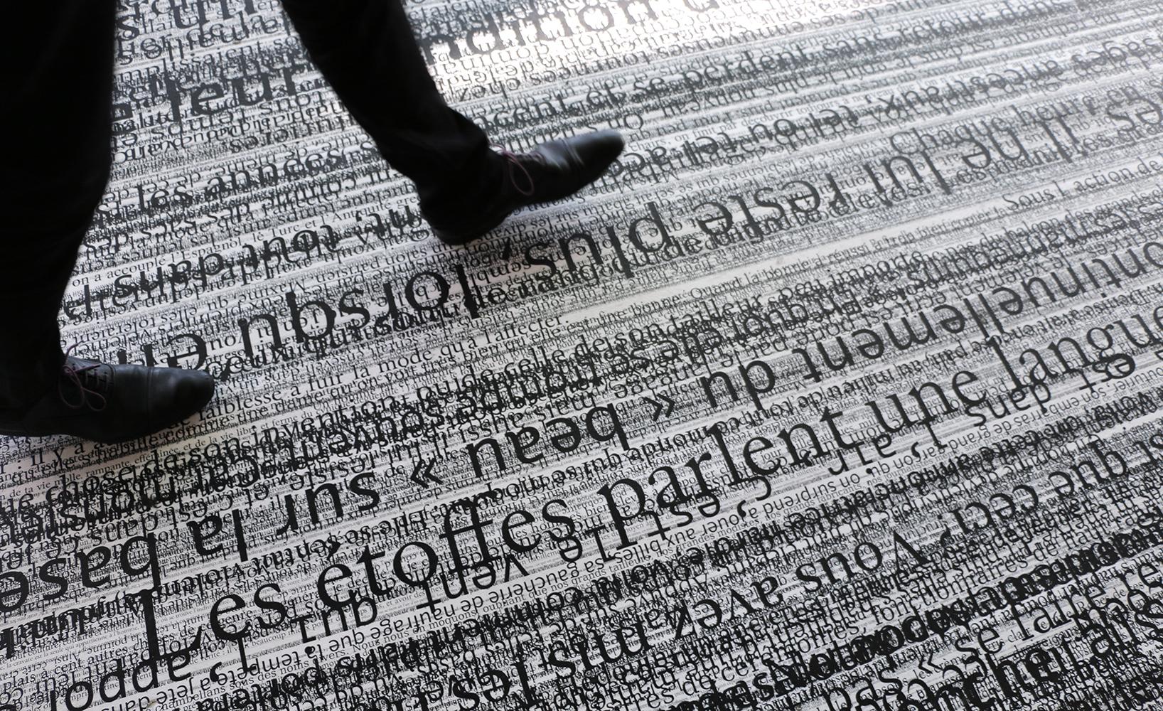 Text(e)~Fil(e)s