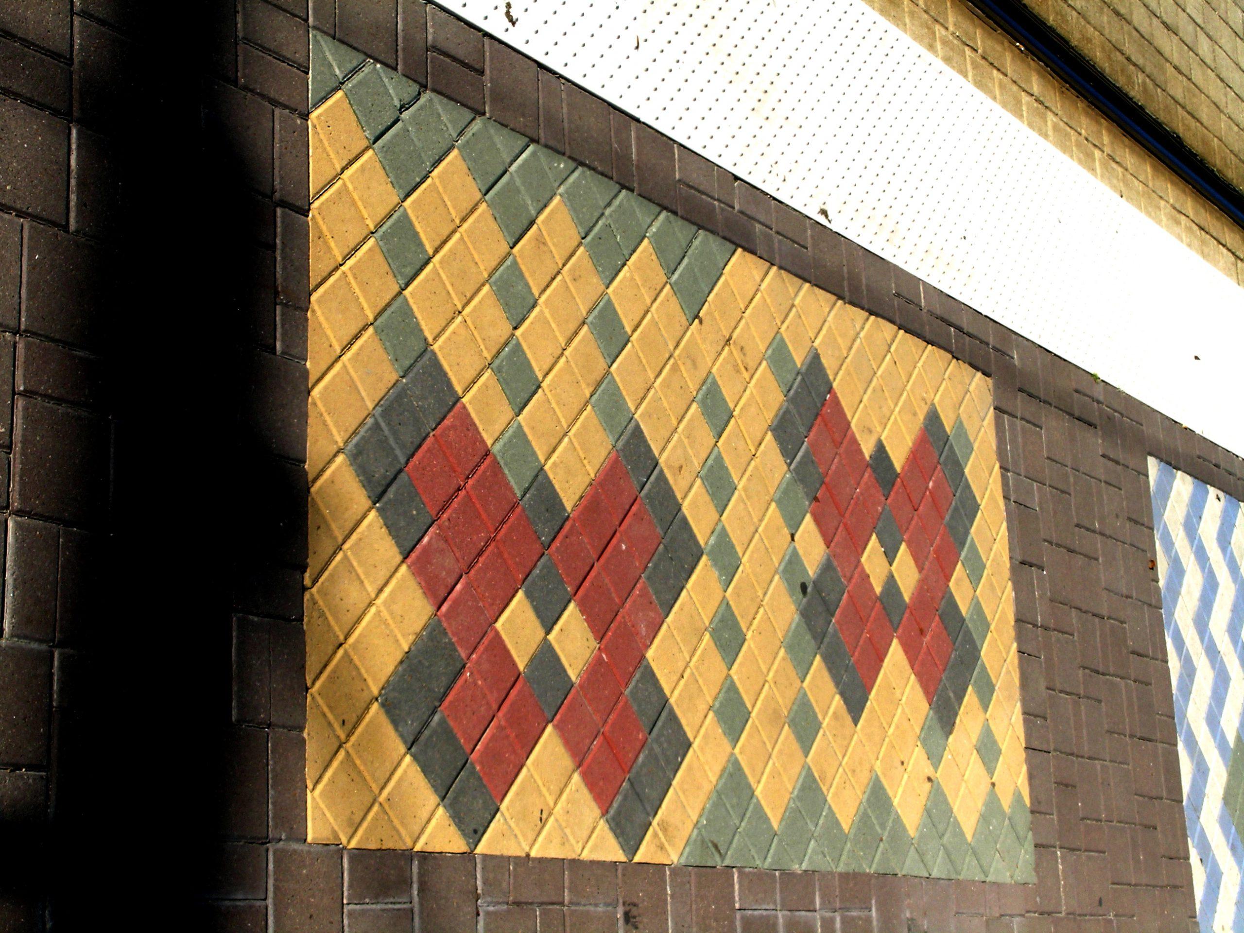 Herman Park-Rice Metro Station