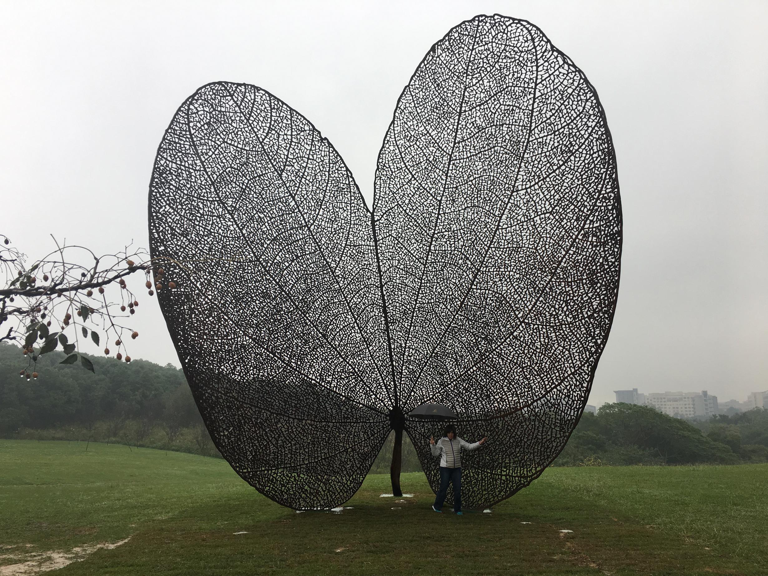 Leaf TsingHua