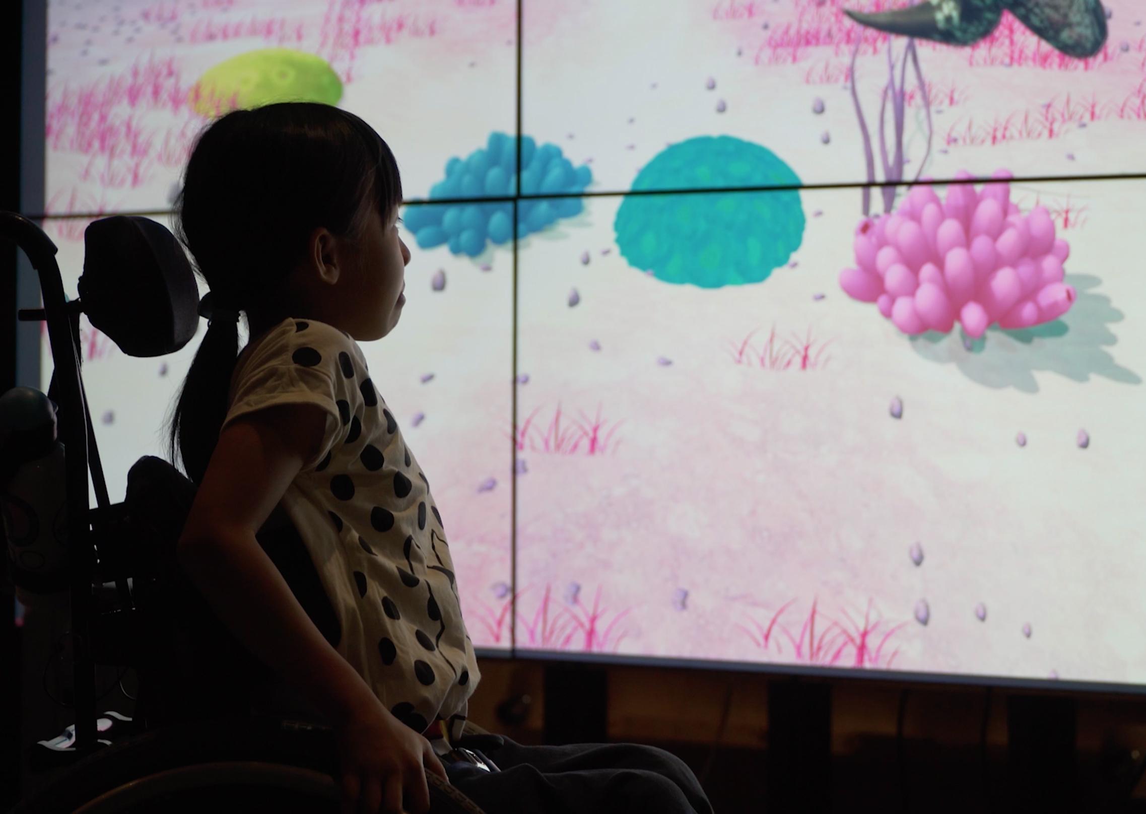 British Columbia Children's Hospital Virtual Aquarium