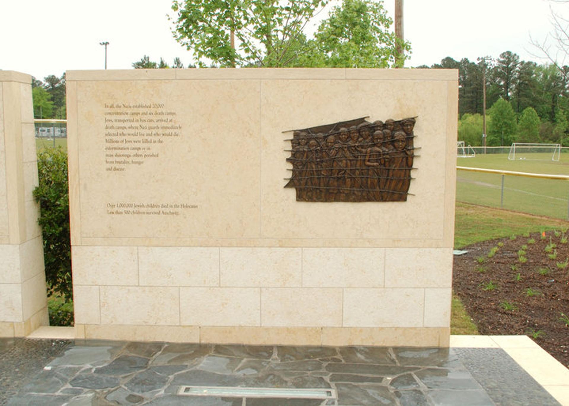Abe Besser Holocaust Memorial