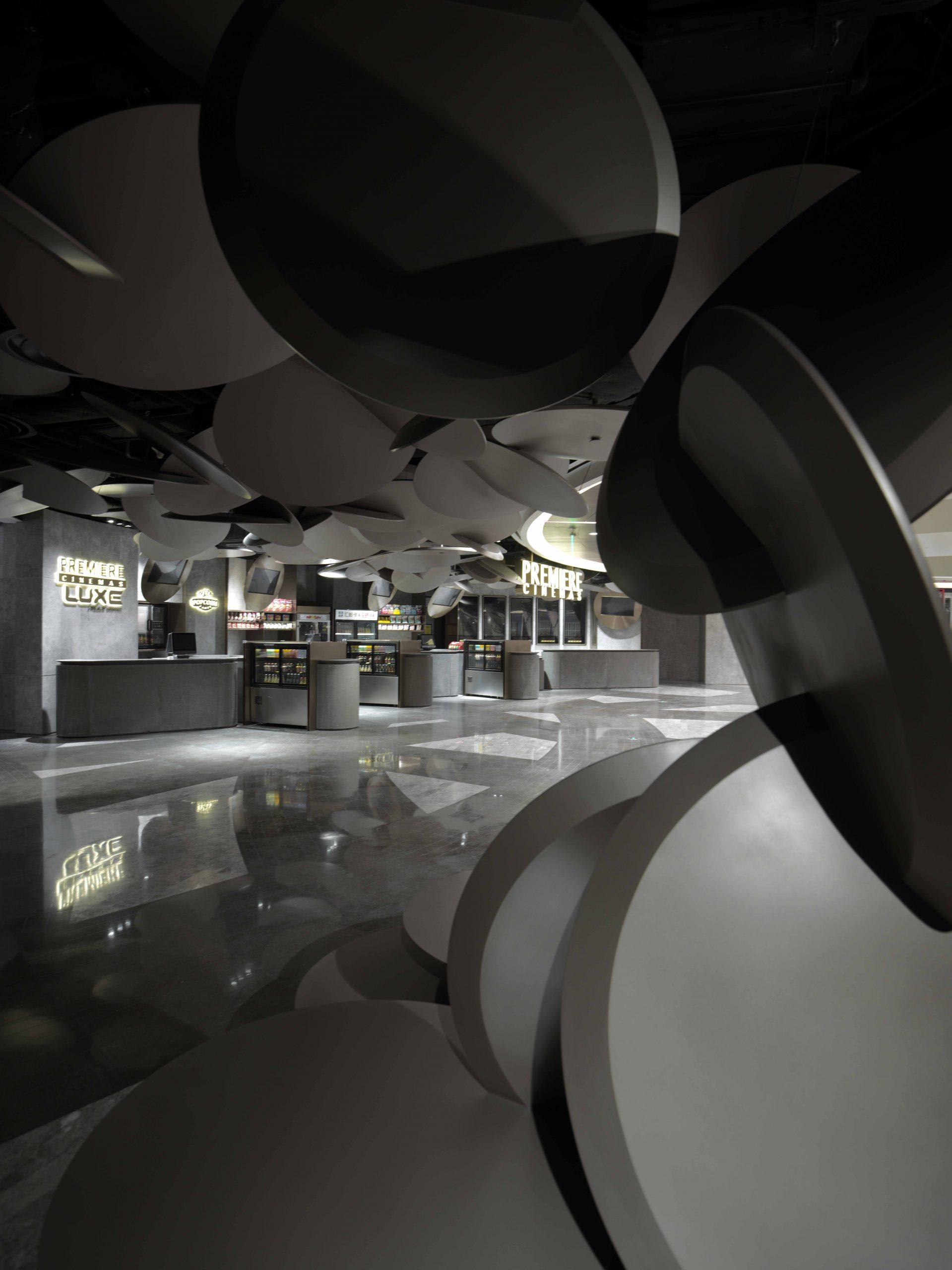 HANGZHOU KERRY CENTRE PREMIERE CINEMAS