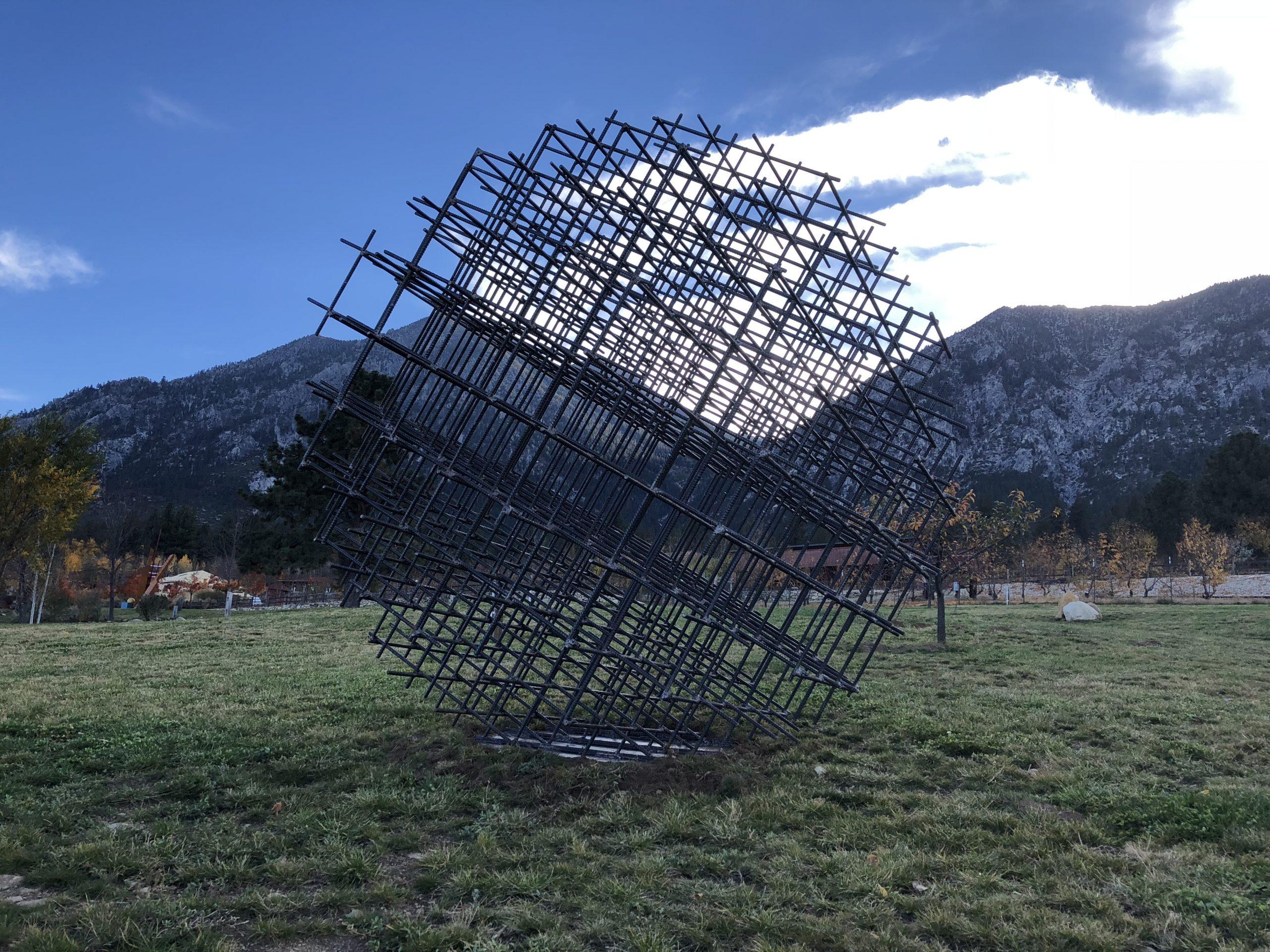 Atom Rebar Sphere