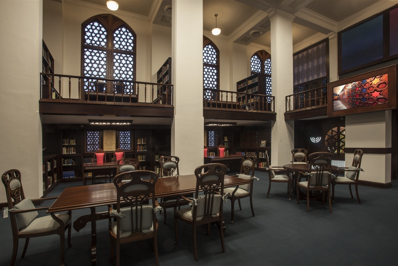 Judaica Reading Rooms, Smathers Libraries