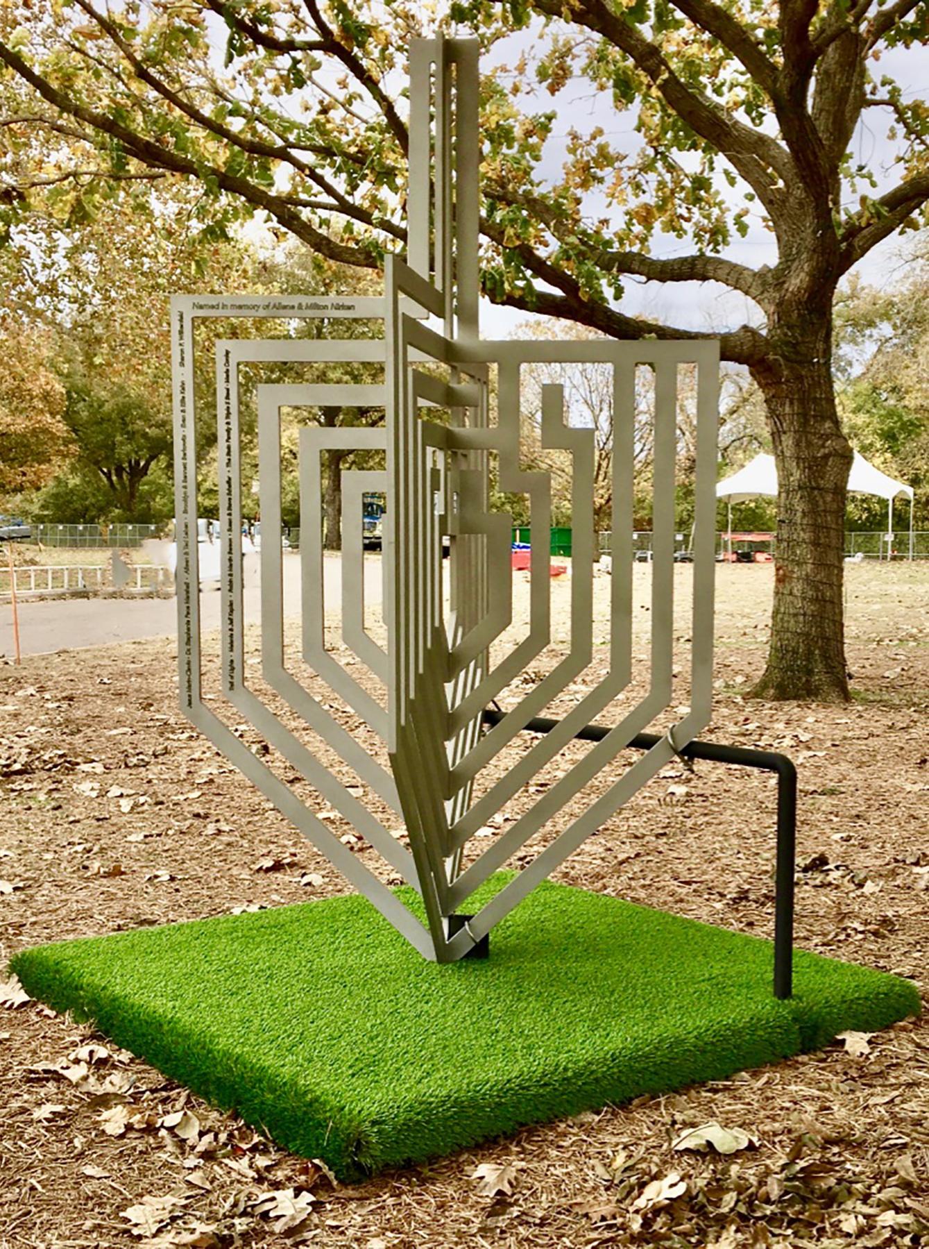 The Dreidel Labyrinth Sculpture©Series 4