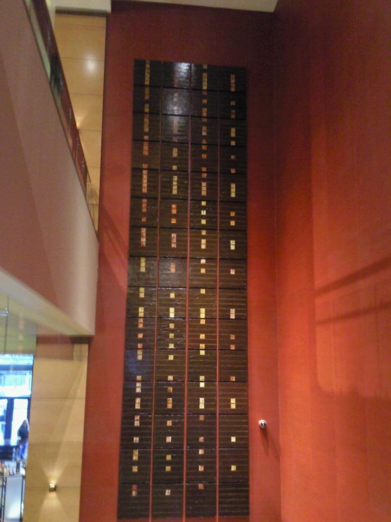 Primal Rectangle, Hyatt Regency, Bellevue